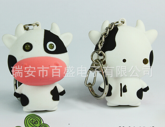 cute LED light emitting small animals dairy cows key chain Pendant with sound flashlight gifts for