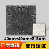 Chinese Ancient Building Mandala Stone Carving Flower Floor Concrete Molds Courtyard Embossed Wall Paving Cement Brick Mould
