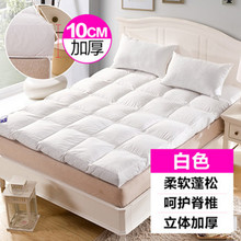 Materasso usato per hotel a cinque stelle di Spessore 8 10 centimetri di Piume cuscino di velluto addensato tatami tappetini Pieghevoli anti slip caldo materasso