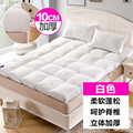 Mattress used for five star hotel  Thickness 10cm Feather velvet thickened tatami mats Folding anti slip warm mattress