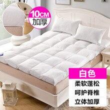 Yatak beş yıldızlı otel için kullanılan kalınlığı 8 10cm tüy kadife kalınlaşmış tatami paspaslar katlanır anti kayma sıcak yatak