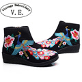 Vintage Embroidery Boots Women peacock embroidered shoes zipper autumn Winter new rubber soft canvas cloth  34-40