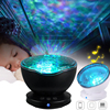 12LED Creative Marine Projection Light Ocean Sleep Help Music Projector Lamp New Year Night Party Decoration