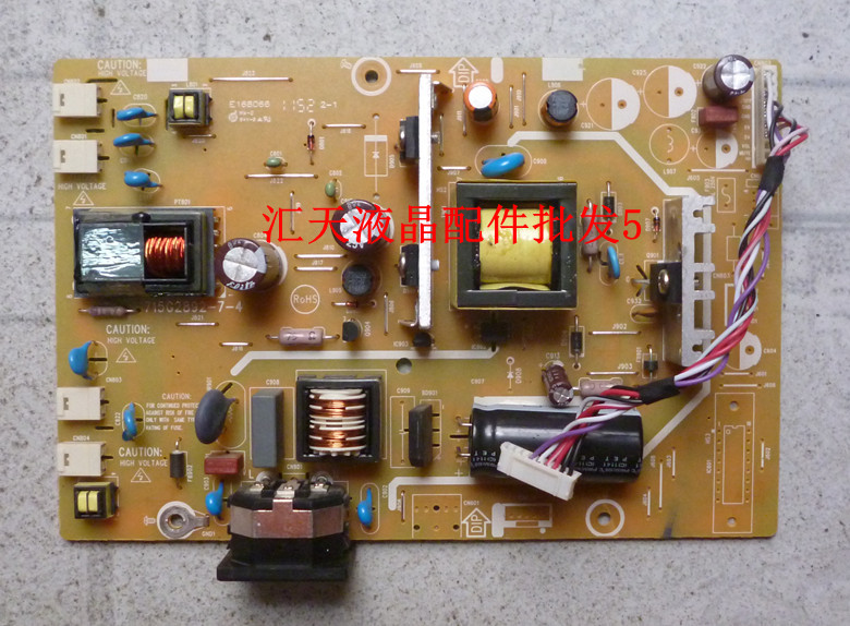 Free Shipping>Original   VW193 VW193D power board 715G2892-7-4 pressure plate-Original 100% Tested Working free shipping tpv 2036 power board 715g2892 2 3 pressure plate original 100% tested working