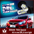 Night Lord For Nissan TIIDA 2011 LED DRL S25 BAU15S 1156  Front Turn Signals Light& DRL all in one