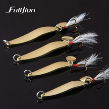 1pcs Metal Sequins Fishing Lures Spoon Lure Hard Baits With Feather Treble Hook Luminous Night lures Pesca Fishing Tackle