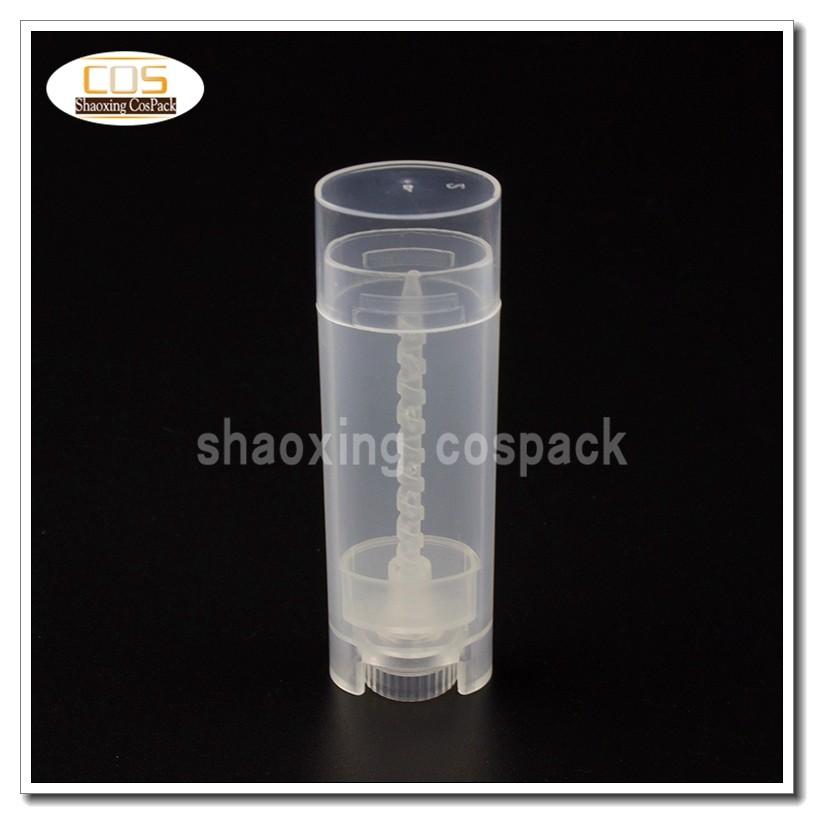 LB03-4.5g Empty Lip Balm Packaging (25)