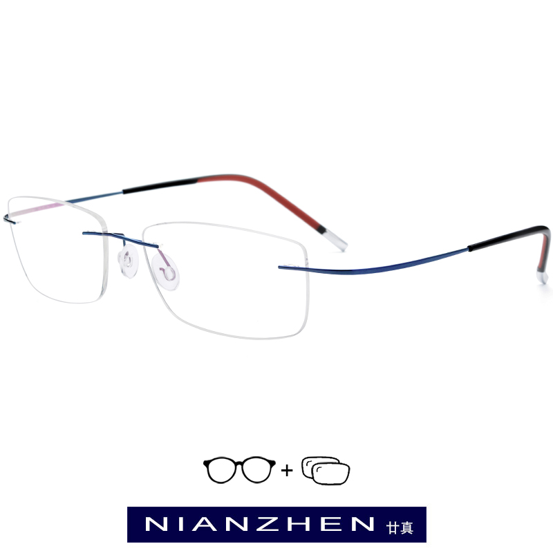 Prescription Glasses Women Frame Myopia-Eyewear Optical Rimless B New Titanium Ultralight
