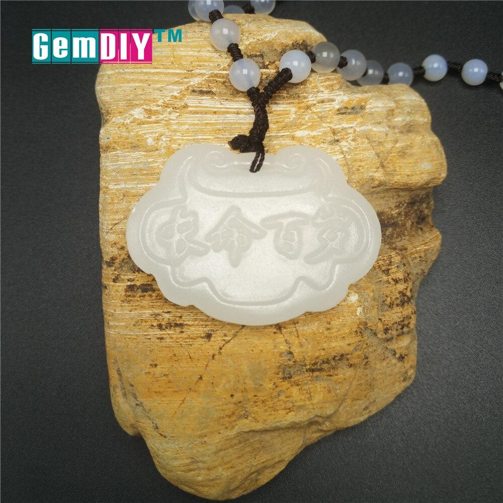 Натуральный белый камень долголетия замок кулон Цепочки и ожерелья амулет безопасный Lucky ювелирные камни Подвески из бисера ручной работы