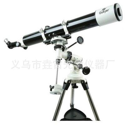 Télescope astronomique professionnel Gskyer 80900 grand calibre haute définition haute profondeur dans la vue des étoiles spatiales