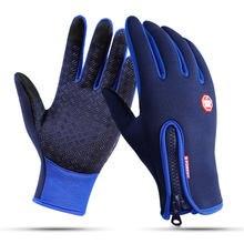 Зимние лыжные перчатки с сенсорным экраном для мужчин и женщин