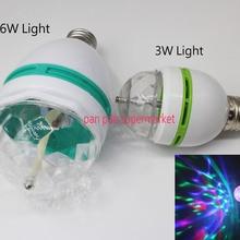 E27 AC 85-265 V Светодиодный сценический светильник ing лампа RGB вечерние светильник с 3 Вт 6 Вт красочные лампы DJ светильник показать Auta вращающиеся светильники