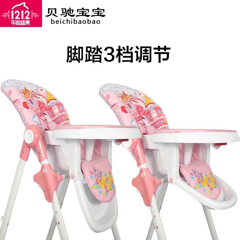 Beste Kinderstoel Eten.Baby Multifunctionele Hoge Stoel Kinderen Eten Kinderstoel Vouwen