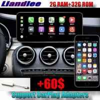 Liislee Car Multimedia Player NAVI For Mercedes Benz C Class MB W205 2014~2018 CarPlay Adapter Car Radio Stereo GPS Navigation