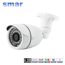 H.265 2MP 3MP 4MP HD IP Camera Onvif Bullet IP Camera Outdoor Waterproof P2P XMEYE Cloud Via iPhone Android Phone Remore View