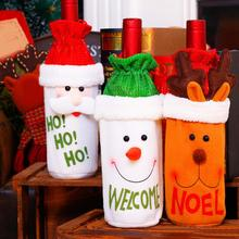 Christmas decorations, high-end wine bottle sets, cartoon old red set, restaurant layout props