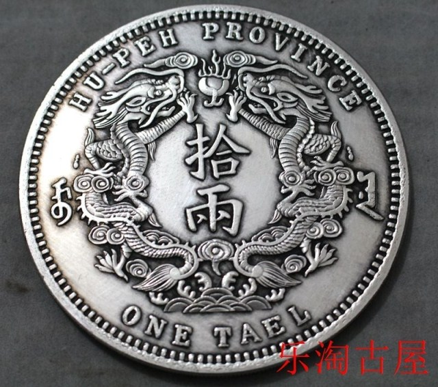 BIG China Silver Dollar DRAGON COIN Qing dynasty silver system three decades of Hubei Province Long Yang  coins Free Shipping