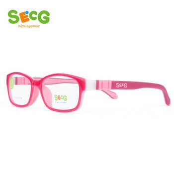 SECG Ultralight Flexible Soft Kids Frame Children Optical Spectacle Frame Glasses for Sight Eyeglass Lunettes De Vue Enfant