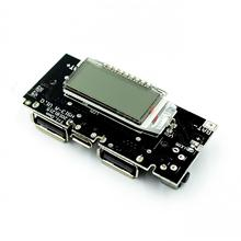 10ピース/ロットデュアルusb 5v 1A 2.1Aモバイルパワーバンク18650バッテリー充電器pcbパワーモジュール用diy新led液晶