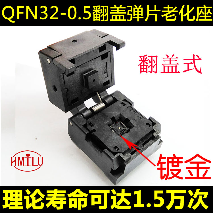 STM32 QFN Burner QFN32test Flip Programming Block QFN-32 (40) BT-0.5-02 Aging Seat new total english pre intermediate teacher's book cd rom