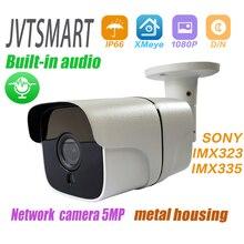 Встроенный аудио H.265 IP Камера 1080 P 3mp 5mp 2,8 мм 3,6 мм ONVIF P2P 48 v PoE, сетевые ipcam металла XMEye наблюдения xmeye CCTV