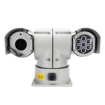 30x Zoom Waterproof Weatherproof 2.0 MP Anti-shock Military Police Vibration-Proof Surveillance CCTV Camera Vehicle Mounted PTZ