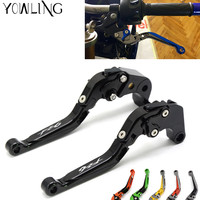 Logo FZ6 CNC Adjustable Motorcycle Brake Clutch Levers For Yamaha FZ6R FZ6 Fazer S2 2004 2005