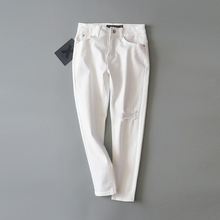 Women Casual Solid Color Jeans Loose Hole Elastic White Nine Harem Pants Female Fashion
