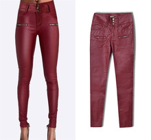 Plus size high waist european leather skinny jeans Wine red pu Skinny pencil jeans pantalon mujer sexy slim trousers 021809