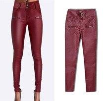 Plus size high waist european leather skinny jeans Wine red pu Skinny pencil jeans pantalon mujer