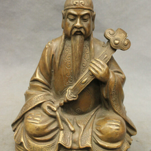 """S0230 1"""" Китайский Даосизм Бронза Медь Верховный Лорд Laojun Даосский Жуи Будда Бог Статуя"""