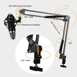 Металлическая регулируемая настольная подставка для микрофона с функцией записи в режиме реального времени и радио, складная подставка дл...