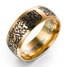 Anillo musulmán Popular, anillo islámico grabado con escritura, anillo de acero de titanio dorado y colores negros, joyería de moda para hombres