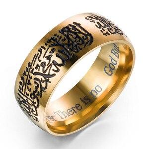 Image 1 - Populaire Moslim Ring Islamitische Ring Geëtst Schrift Titanium Staal Goud en Zwarte Kleuren Sieraden Ring voor Mannen