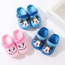 Тапочки для маленьких девочек и мальчиков; милые летние детские тапочки с рисунком Микки и Минни; Повседневная Нескользящая детская обувь для сада