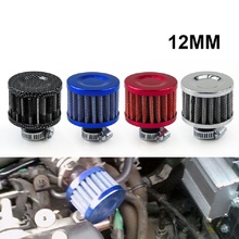 Car Cone Cold Air Intake Filter Turbo Vent Crankcase Breather Universal Interface Motorcycle Filters 12mm accessories