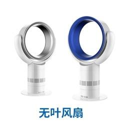 ALDXY86-LSF018, ventilatore senza lama, ultra-silenziosa ventola ventilatore della torre, di corrente domestica a risparmio energetico torre-tipo di scrivania ventilatore da pavimento verticale