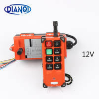 DC 12V Industrial remote control switches hoist crane push button switch with 8 buttons 1 receiver+ 1 transmitter F21 E1B