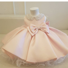 Baby Dress Layered Tulle Beaded Bow Baptism Dresses