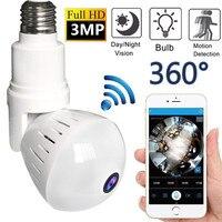 wifi IP Camera Bulb Lamp light Wireless 1080P 3MP HD 360 fisheye Panoramic Light home cctv security video surveillance ip cam