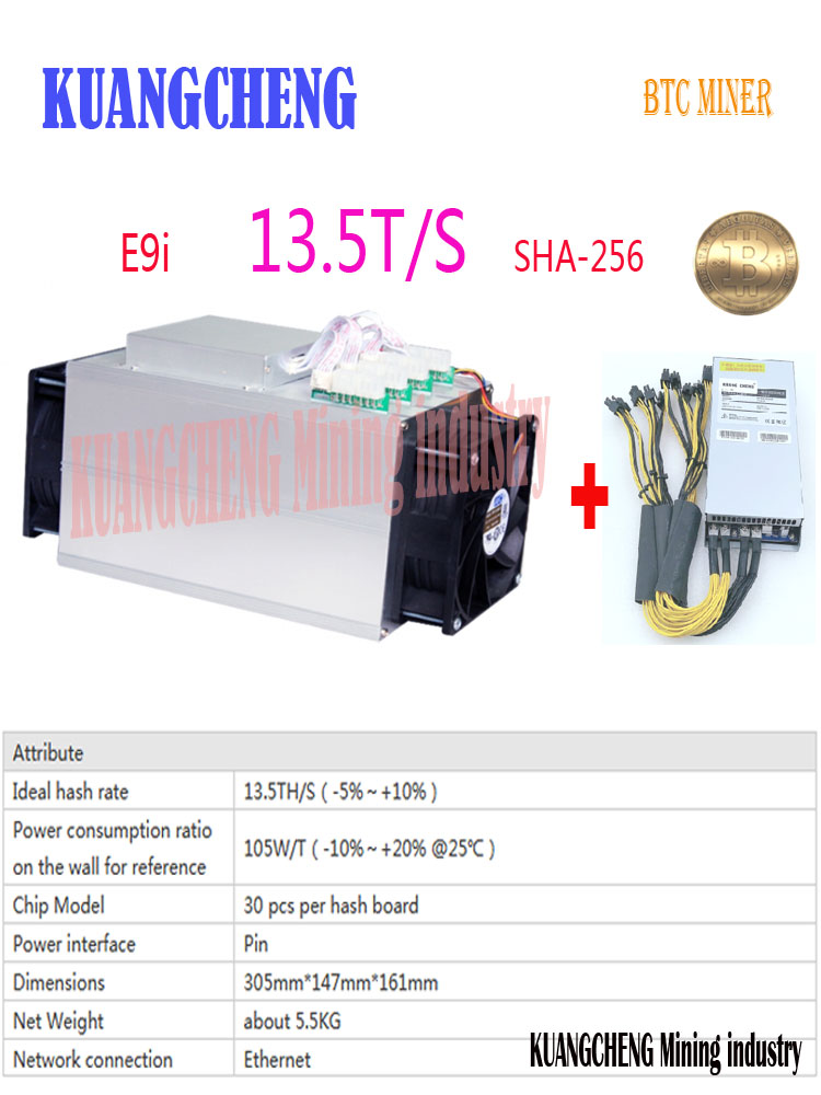 Bitcoin SHA256 ASIC Btc BCH Miner Ebit E9i 13.5T With PSU Low Price Than Antminer S9 S9j T9+ S11 Z9 Z11 WhatsMiner M3 12t  11.5T(China)