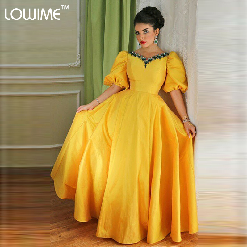 Short Yellow Prom Dress Promotion-Shop for Promotional Short ...