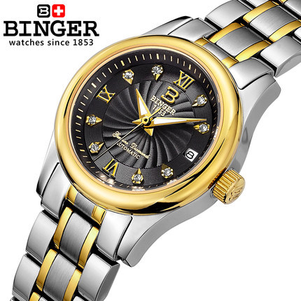 2017 new Binger brand fashion leisure watch women watches Stain Steel strap CZ diamond women wristwatch Switzerland relogio