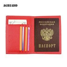 Женская Обложка для паспорта, S613-5, красная, для путешествий, Обложка для паспорта, Обложка для паспорта, чехол для документов, для путешествий, чехол, Прямая поставка