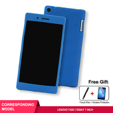SZOXBY For Lenovo TB3-730F/M Protective Cover TAB3 7 Inch Tablet Case 730F Silicone Sleeve Anti-Fall Soft Shell