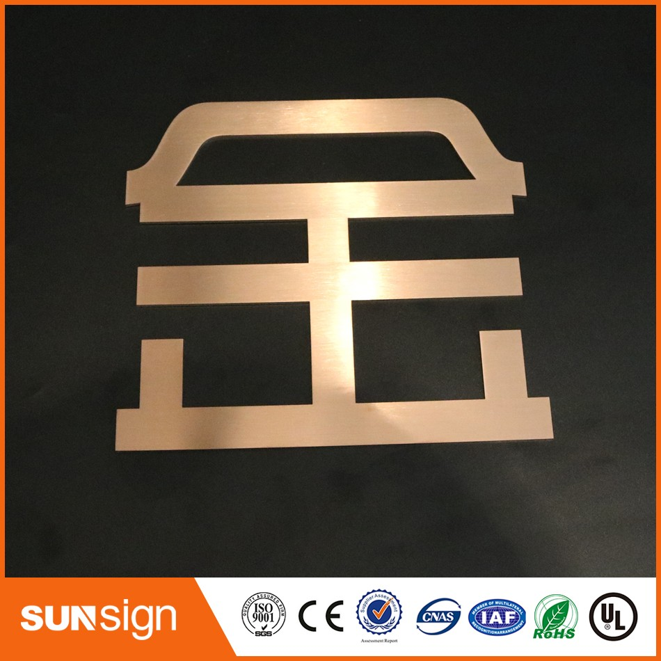 rose gold metal signs matt polished stainless steel alphabet letters