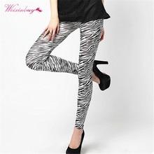 Women Skinny Zebra Print Legging Pants Small Feet Pants Stretch Trousers