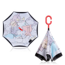 2019 new inverted umbrella baby children cartoon reverse umbrellas child Academy