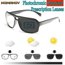 Фотохромные солнцезащитные очки серые поляризационные по рецепту