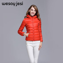 4c9031fe7a2f0 Buy ladies lightweight parka and get free shipping on AliExpress.com